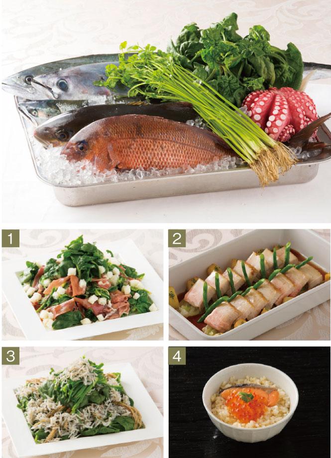画像: 1.ちぢみほうれん草と生ハムのサラダ 2.豚バラ肉のロースト 春野菜と生姜のソース 3.セリと釜揚げシラスの和風サラダ  4.はらこ飯