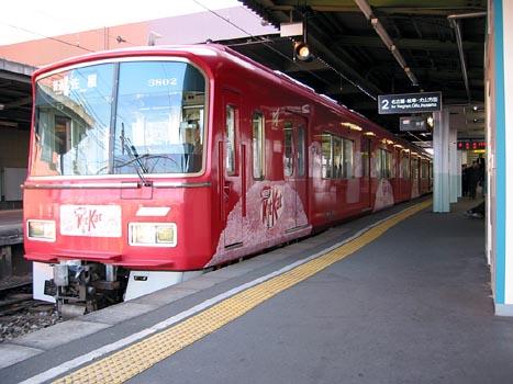 画像: きっとサクラサクトレイン(JR山手線、中央線、京浜東北線など)