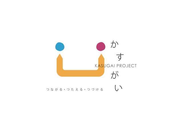 画像: 地域活性化プロジェクト一覧 koukokujyuku.org