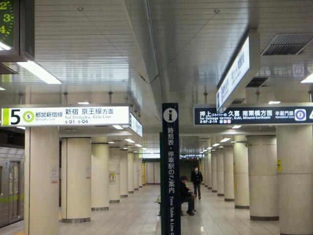 画像: 九段下駅にて