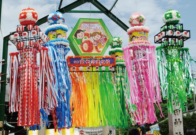 画像: 四季を彩る、さまざまな祭り