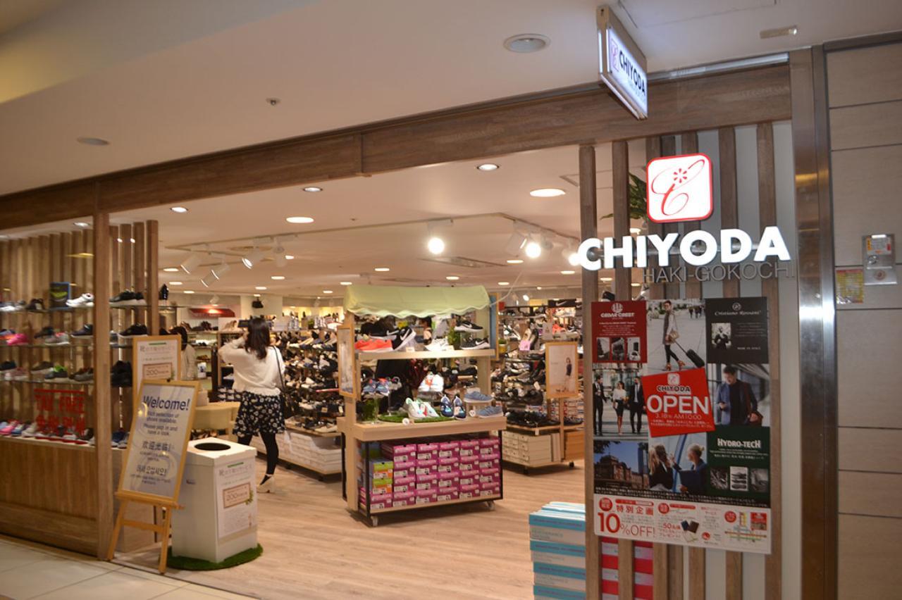 画像1: CHIYODA HAKI-GOKOCHI 東京八重洲地下街にオープン!