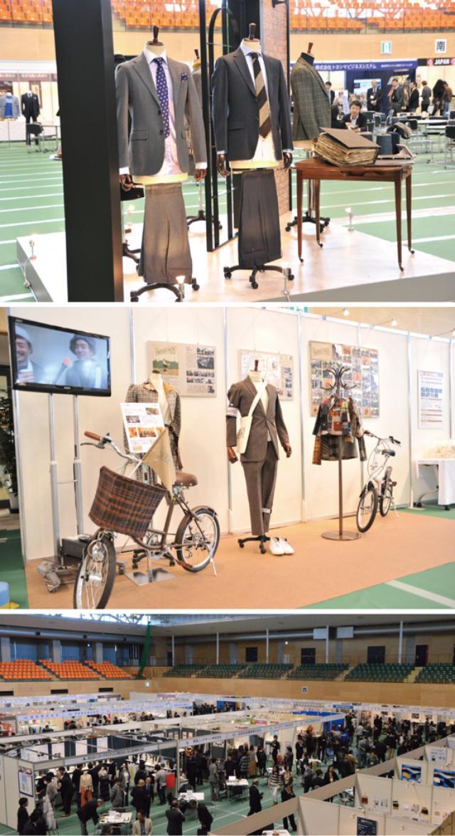 画像: 【来て、見て!もっと知って!尾州毛織物】 13th JAPAN YARN FAIR & 総合展「THE 尾州」