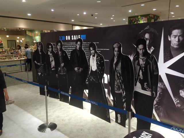 画像1: OKAYAMA MOVE UP3周年記念パネル展開催