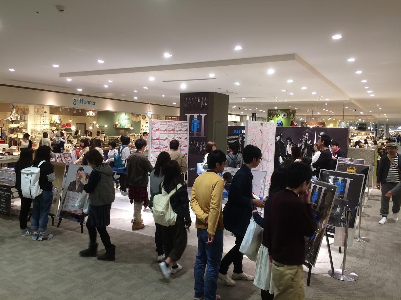 画像2: OKAYAMA MOVE UP3周年記念パネル展開催