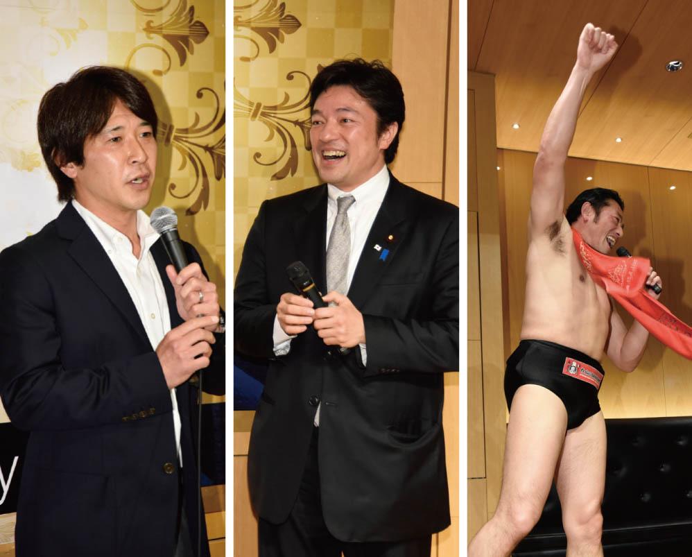 画像2: 「日本をどう元気にしていくか」 豪華ゲストが番組放送150回を祝福!