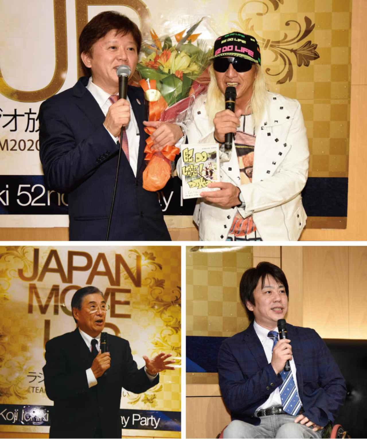 画像1: 「日本をどう元気にしていくか」 豪華ゲストが番組放送150回を祝福!