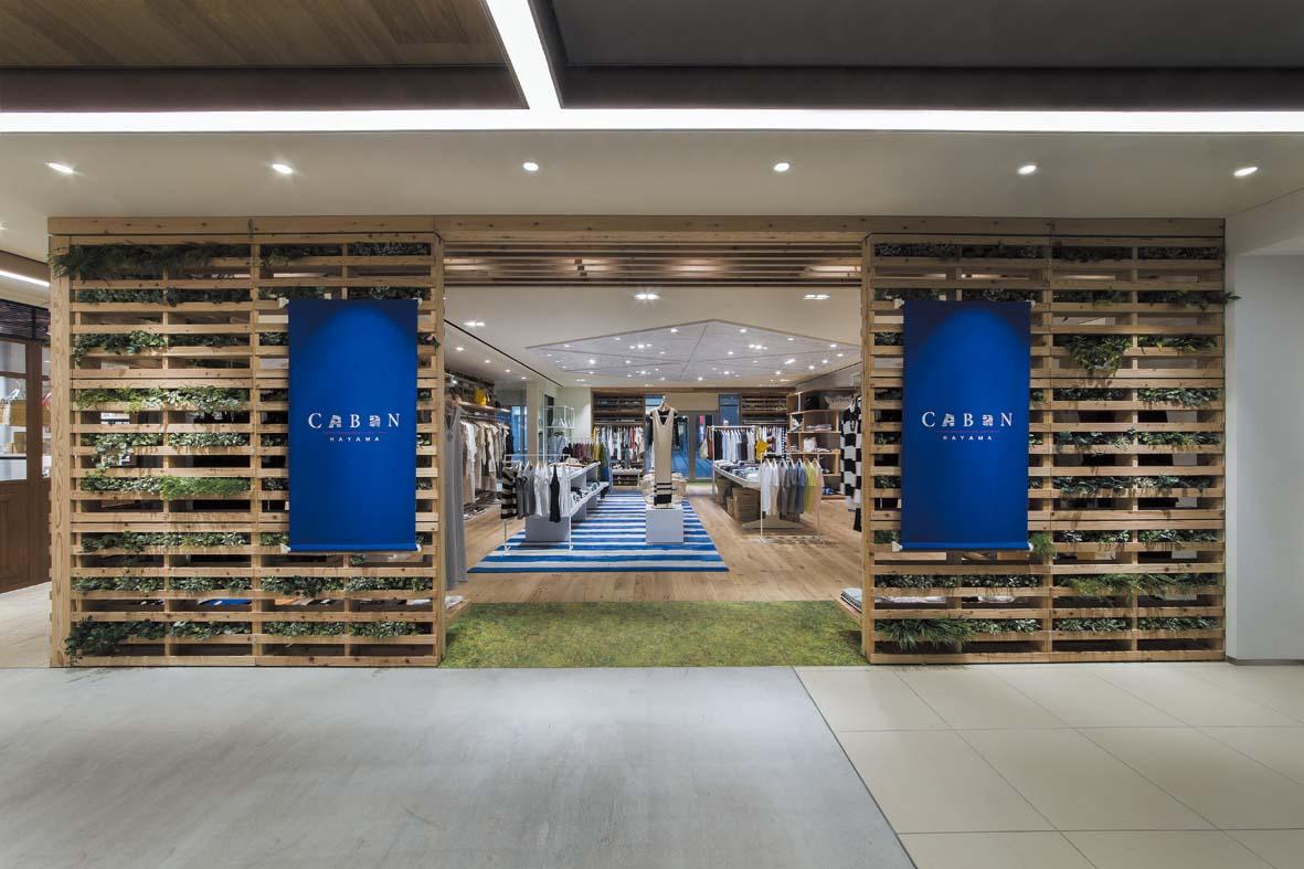 画像4: グルメからファッションまで業界注目の最新トレンドが集結!