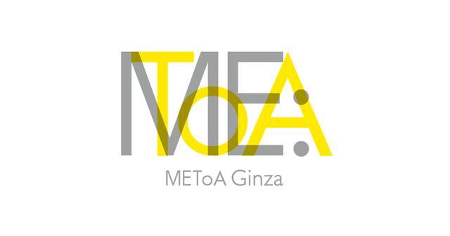画像: METoA Ginza ウェブサイト