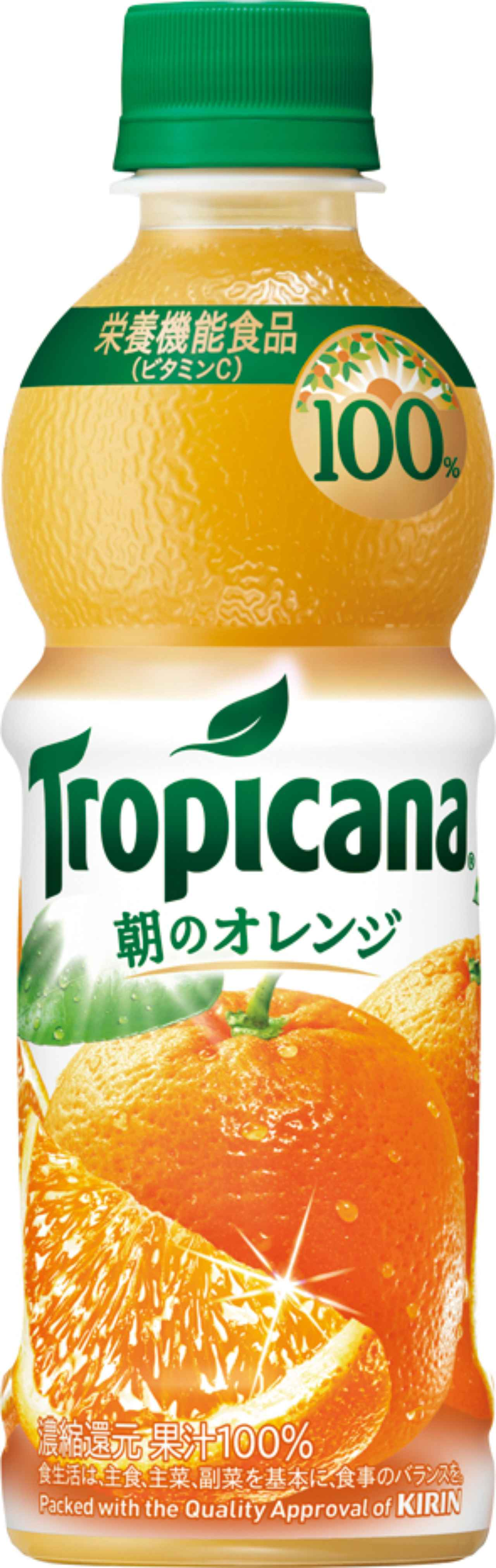 画像: 【読者プレゼント】大切な人との絆を深めるオレンジデーを応援