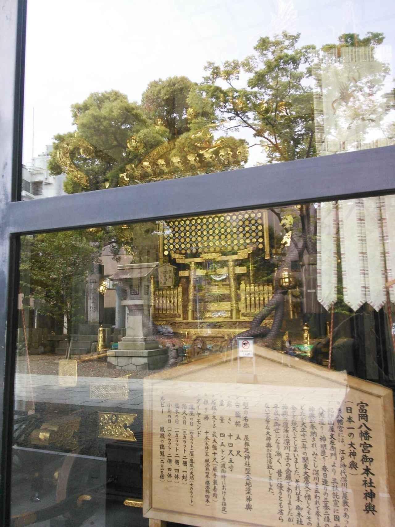 画像1: 小さなエリアにまとまった日本らしい観光地