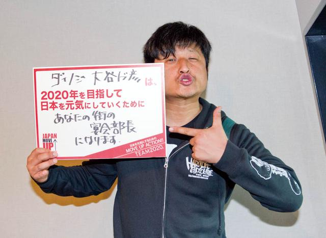 画像: ラジオで日本を元気にする番組『JAPAN MOVE UP』第158回4.9OAより