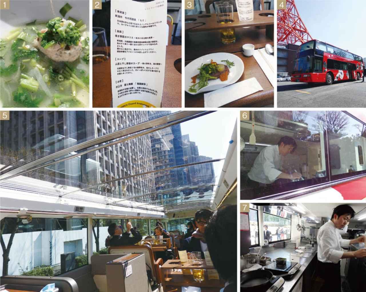 画像: 1.メニューは新潟を意識。伝統的な干し野菜と旬の春野菜を使ったスープ。優しい味わいに野菜の緑。口内も視界も春でいっぱい!  2.テーブルには本日のメニュー  3.前菜、食前酒にも新潟があふれる  4.1階の黒い部分がキッチン  5.2階は座席エリア。テーブルを挟む形でセットされていた。オープントップにもなる!  6.キッチンは外からも見られる  7.キッチン内部。調理は電気で行われる