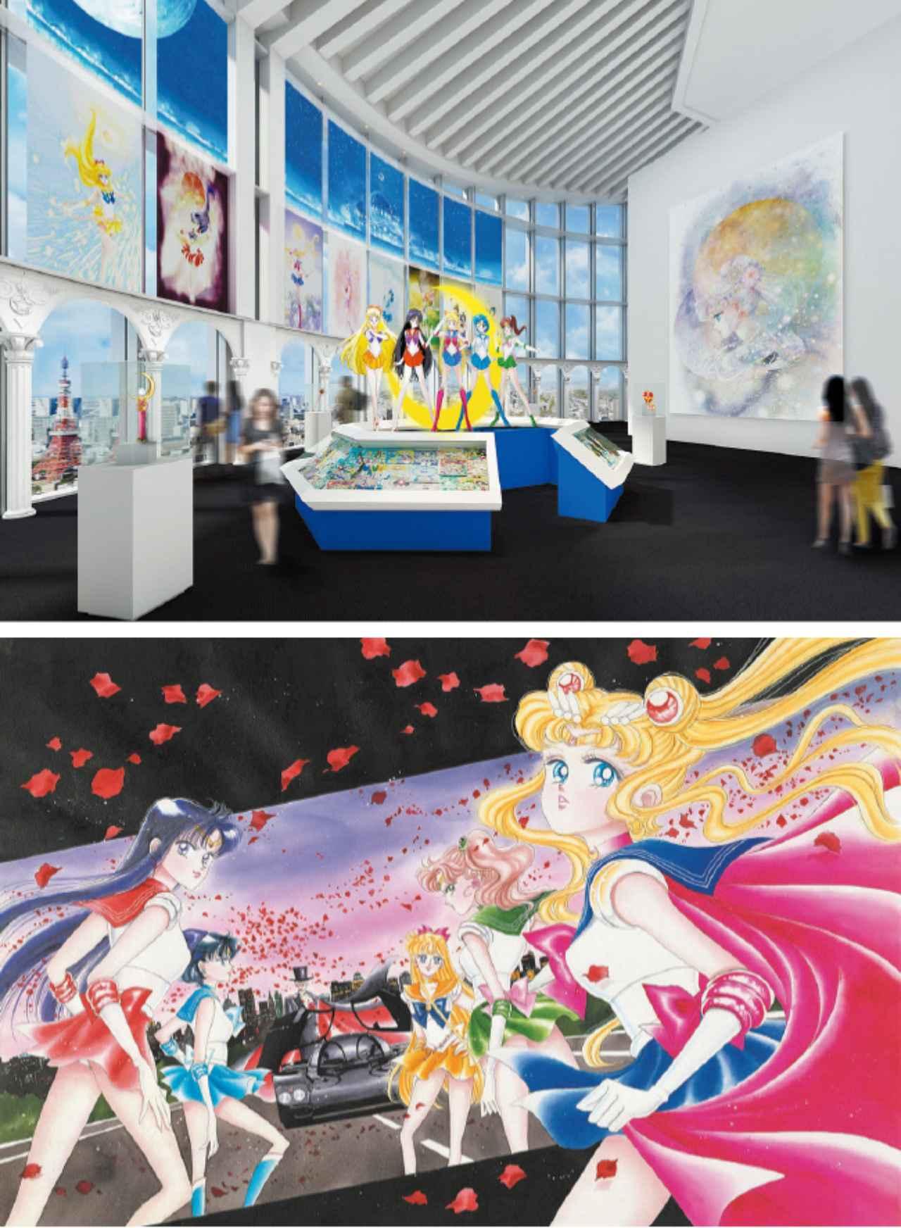 画像: 【写真上】会場エントランスは、ムーンキャッスルをイメージした空間に。セーラー戦士全員がお迎え! 【写真下】原作者・武内直子氏の原画も3期に分けて展示。写真は通期展示作品。©Naoko Takeuchi