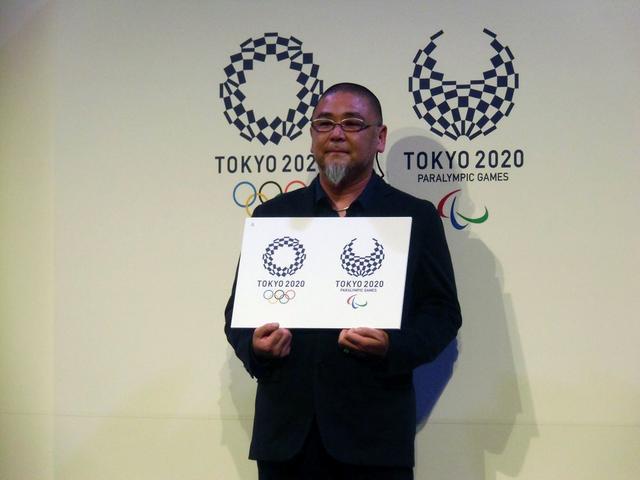 画像: 東京五輪・パラリンピックエンブレムが 野老朝雄さんの「組市松紋」に決定