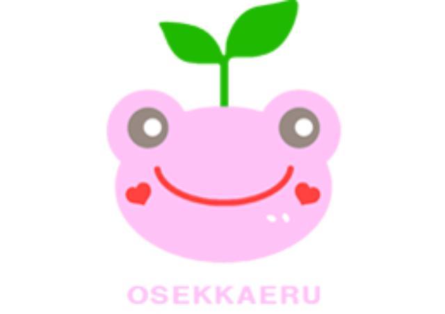 画像: 「豊島子どもWAKUWAKUネットワークでは『おせっかい』を推奨しています。おせっかいをされた子は、おとなになって、おせっかいを返すので『おせっかえる』です。」 https://www.facebook.com/toshimakodomowakuwaku/