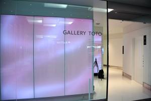 画像: 羽田空港のギャラリートイレ
