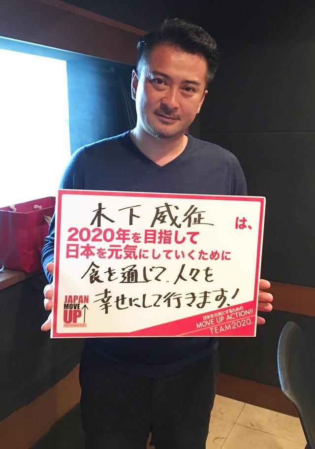 画像: ラジオで日本を元気にする番組『JAPAN MOVE UP』第162回 5.7 OA