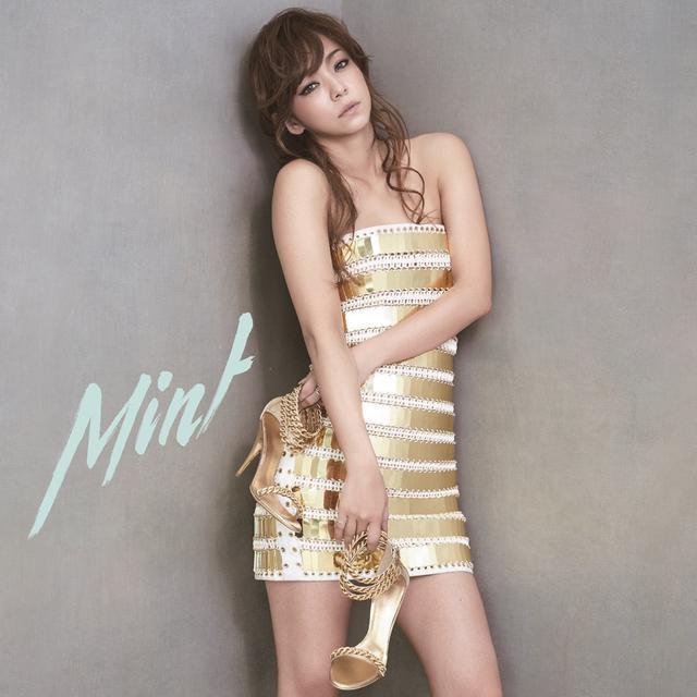 画像: ホリデーのアゲアゲ気分は音楽で延長!「Mint」安室奈美恵