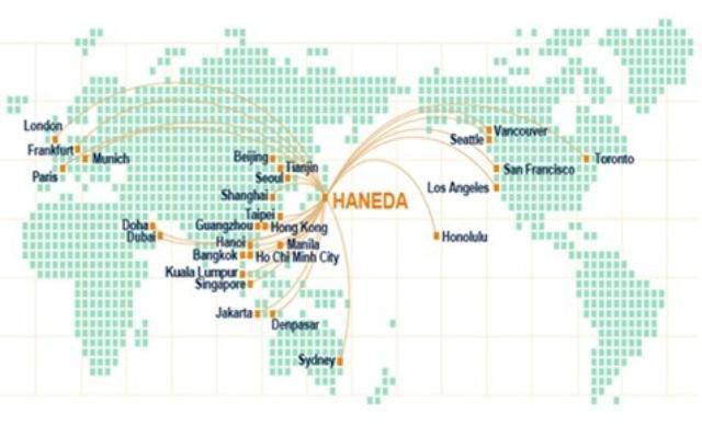画像: 羽田空港国際線ターミナルホームページ 就航都市一覧より引用 www.haneda-airport.jp