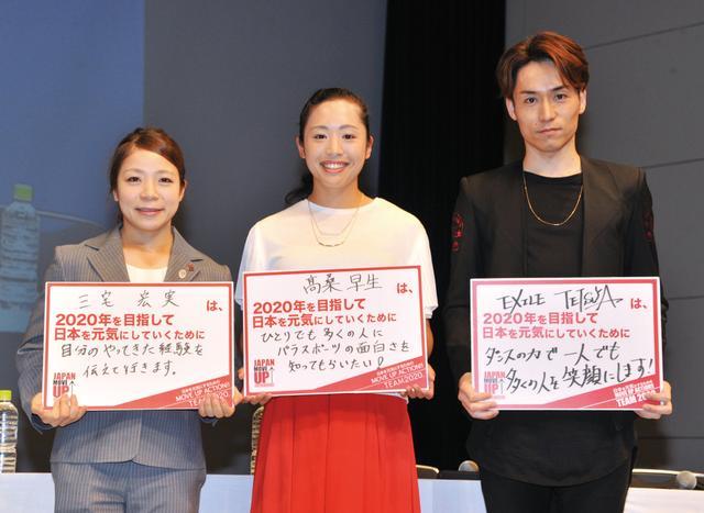 画像: ラジオで日本を元気にする番組『JAPAN MOVE UP』第164回 5.21 OAより