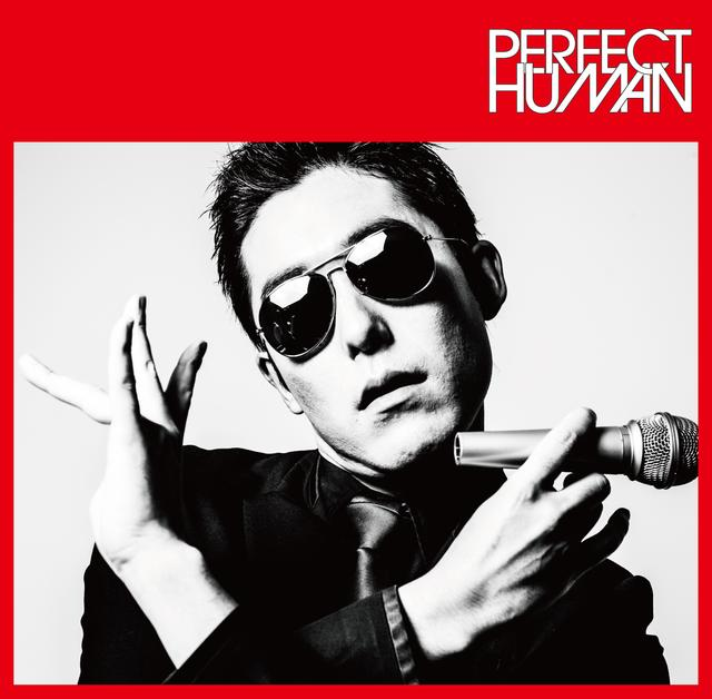 画像: アルバム『PERFECT HUMAN』