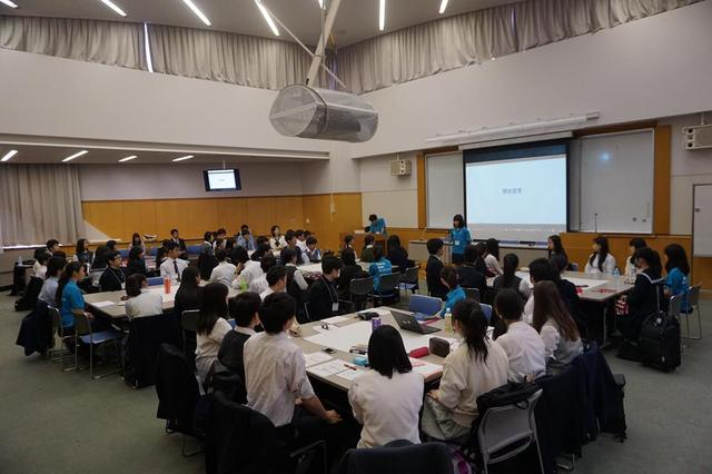 画像1: 東京高校生未来会議の様子