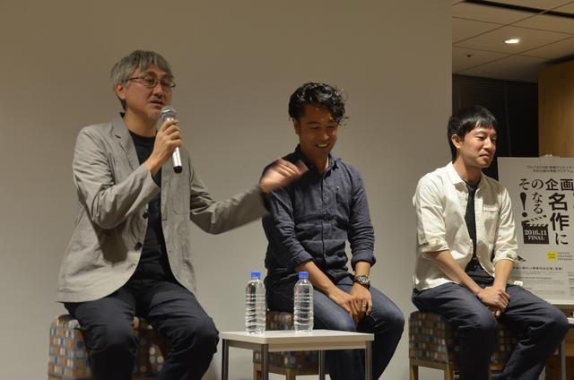 画像: 映像クリエイターを支援する「TSUTAYA CREATORS' PROGRAM 2016」のトークイベント開催
