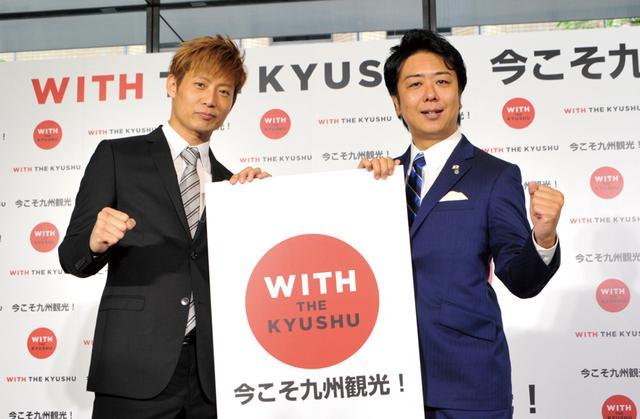 画像1: 九州19の自治体が東京で観光呼びかけ 「今こそ遊びに来て!」