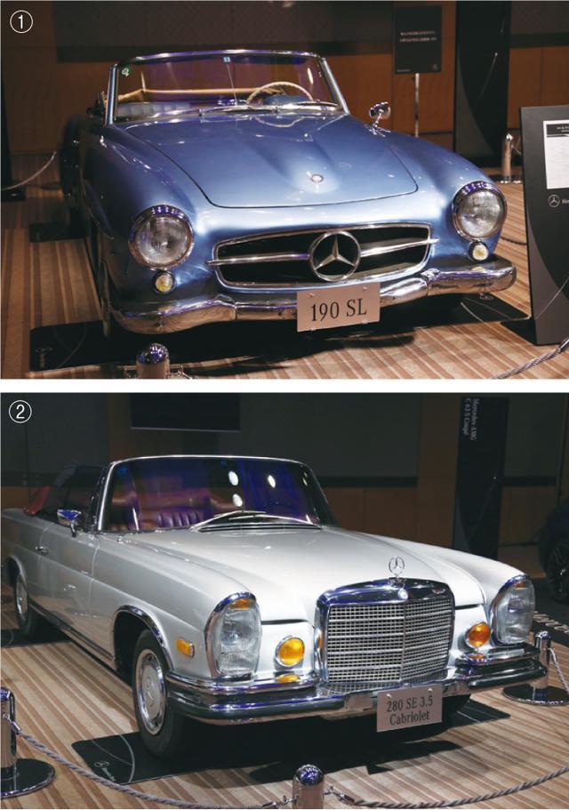 画像: 写真① 初期SLの名車190 SL(W121) 写真② 今回発表された新型〈S-Class Cabriolet〉の前身SE3.5 Cabriolet(W111)