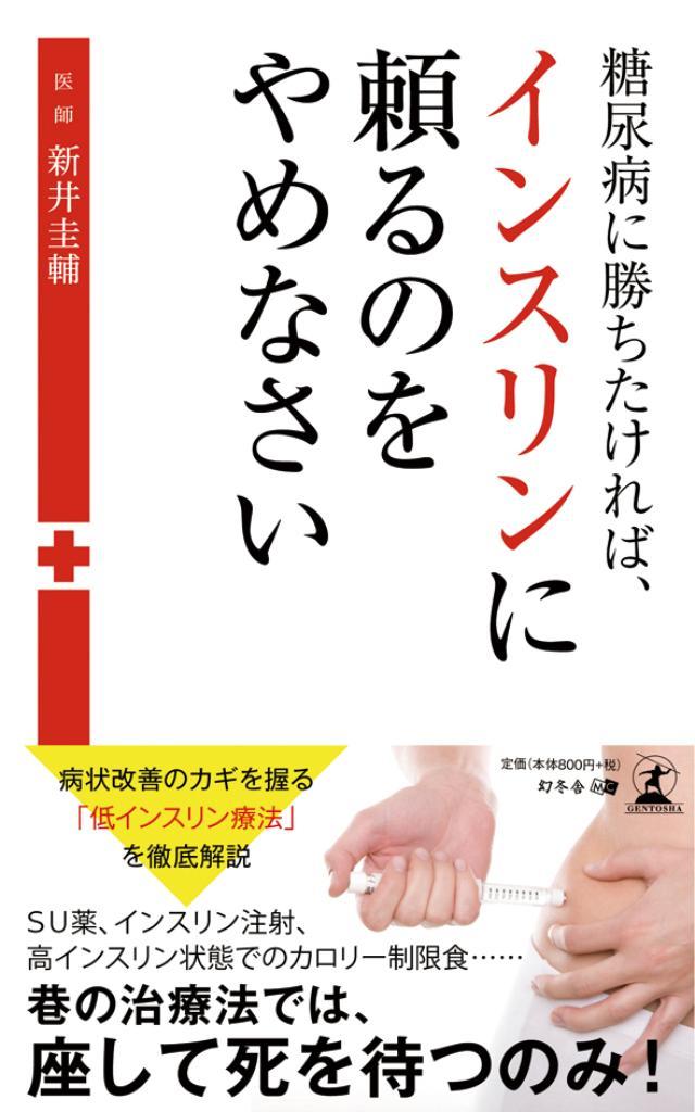 画像: 【価格】800円(税別)【発行】幻冬舎