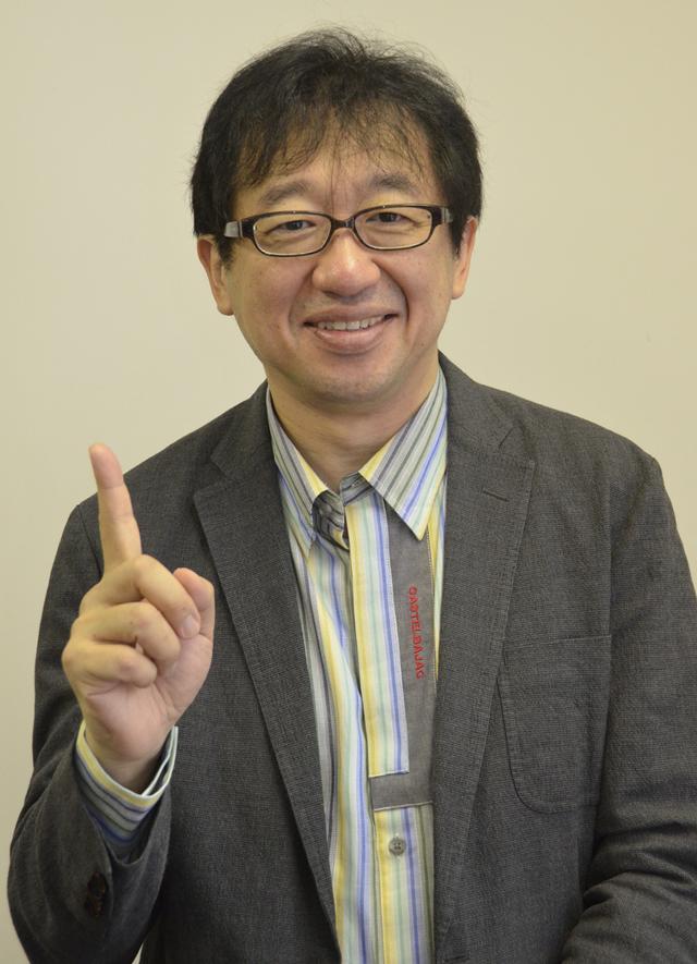 """画像: 「今すぐ""""それ""""をやめるだけで、心と体が幸せに」森田豊"""