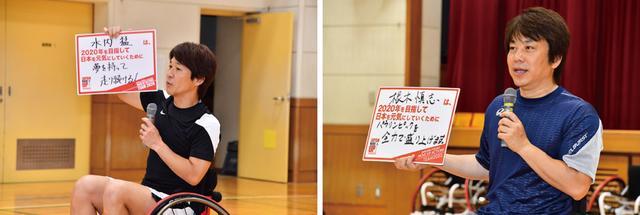 画像2: 【夢の課外授業】車椅子バスケのスピードと迫力に感動!