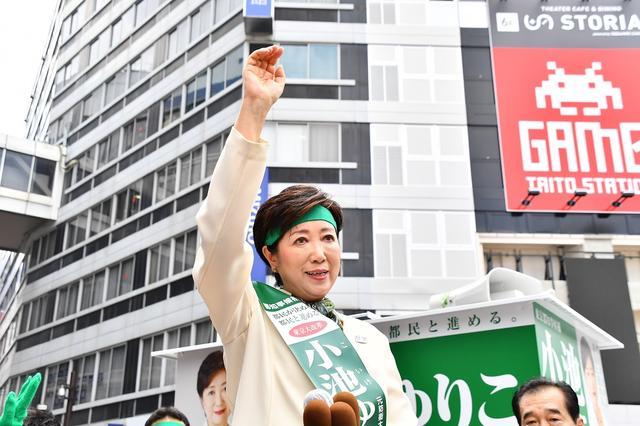 画像1: 自民党衆議院議員の若狭勝氏(左)が応援演説に駆け付けた(撮影・蔦野裕)