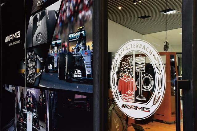 画像: Mercedes-AMG…それはレーシングカーの遺伝子を持つ車