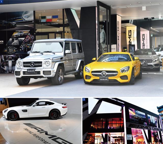 画像: 1. 左:Mercedes-AMG G 63(1900万円)、右:Mercedes-AMG GT S(1930万円) 2.館内にもAMGモデルの展示や特別装飾が 3.ジャック期間中は、MBC外観もMercedes-AMG仕様にライティング演出 ※各価格はメーカー希望小売価格・税込
