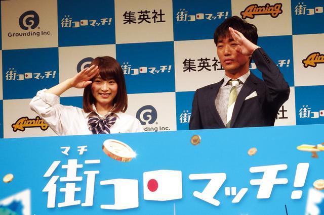 画像: スピードワゴン小沢、チュート徳井と倦怠期!?