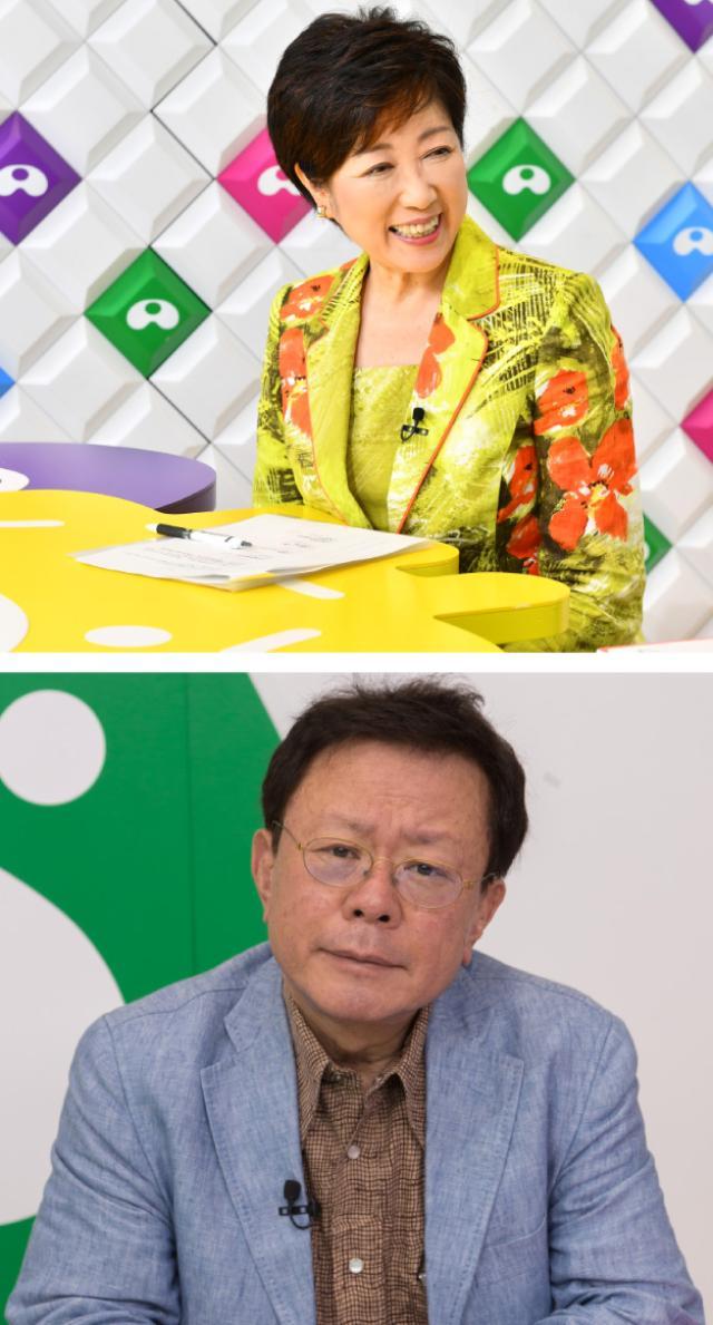 画像: 【東京都知事選】告示前に都知事選の問題点を分かりやすく解説
