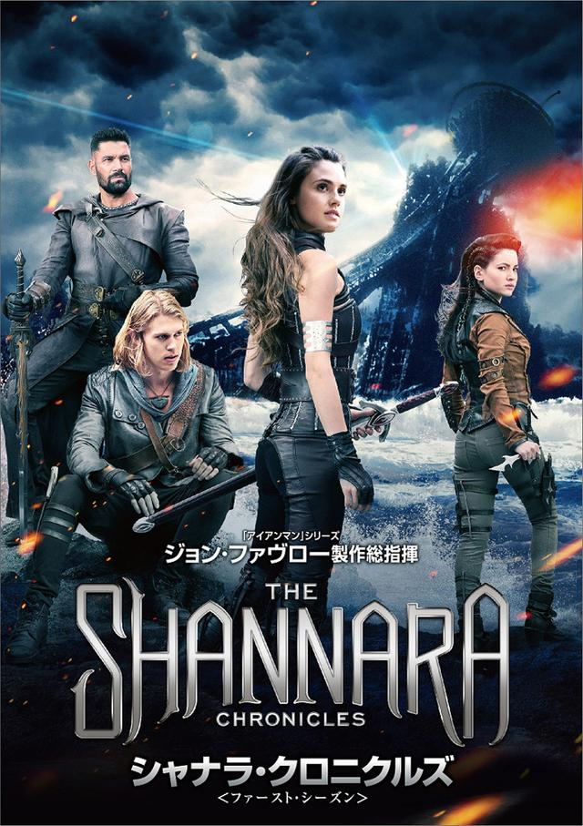 画像: ©2016 Viacom International Inc. and Sonar Entertainment Distribution, LLC. All Rights Reserved.MTV, The Shannara Chronicles and all related titles, logos, and characters are trademarks of Viacom International Inc.