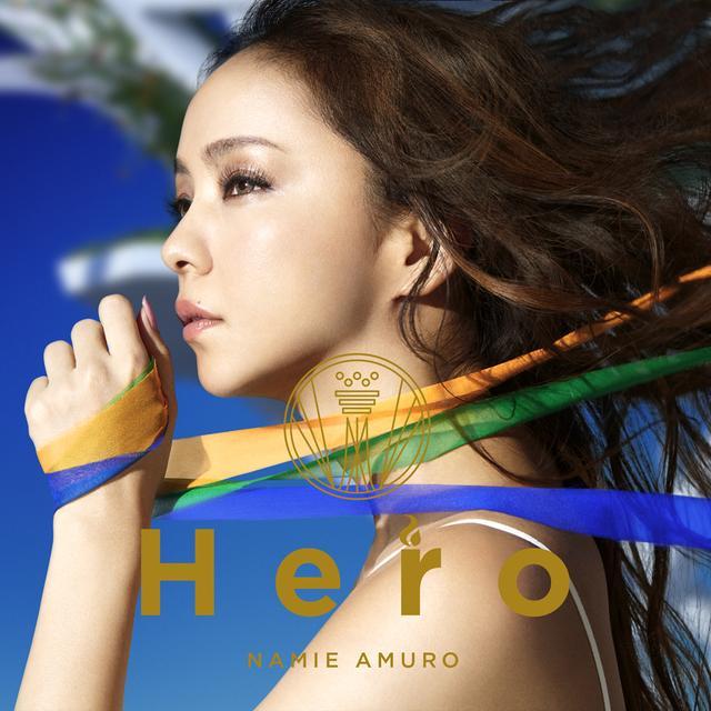 画像1: 音で感じる熱さと暑さ、そして清々しさ。 『Hero』安室奈美恵
