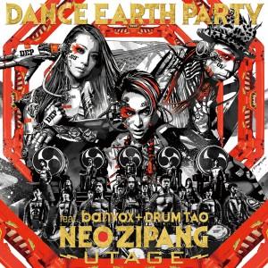 画像2: 【本日発売】新しいDANCE MUSIC『NEO ZIPANG〜UTAGE〜』 DANCE EARTH PARTYの祭り、始まる。