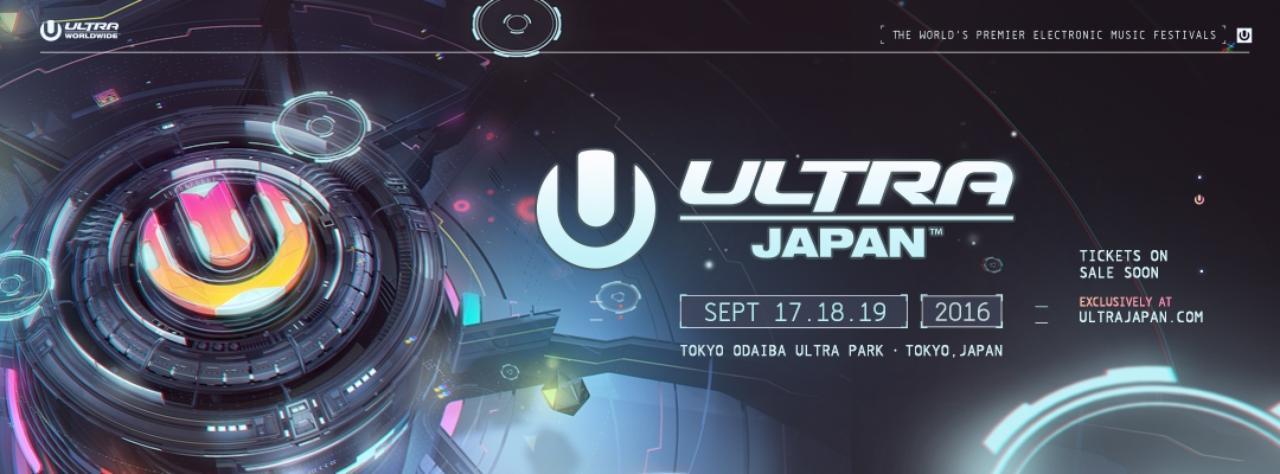 画像: ULTRA JAPAN - Official Site