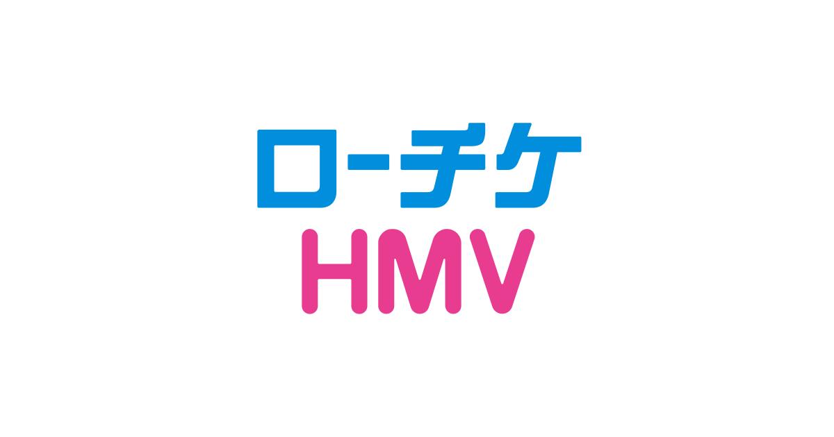 画像: チケット情報・販売・予約は ローチケHMV[ローソンチケット]
