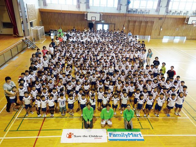 画像: 【夢の課外授業】宮城県でサッカーとバレー。給食までを共に