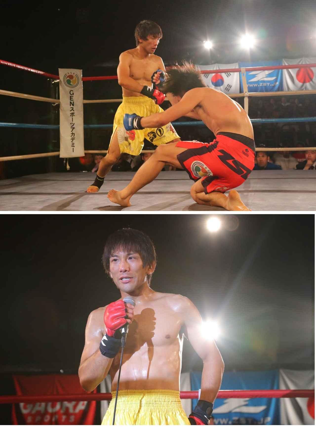 画像: 【写真上】正城(左)がカウンター一閃。上田は腰から崩れ落ちる 【写真下】最後に挨拶する正城(撮影・神谷渚)