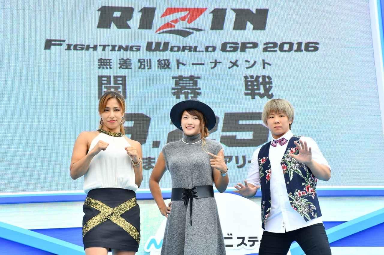 画像: 会見に出席した美憂、RENA、村田(左から)(撮影・蔦野裕)