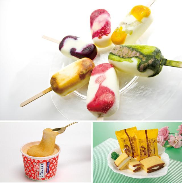 画像: 厳選アイスクリームがお台場に大集合!
