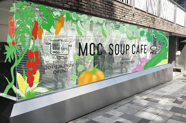 画像1: インスタグラムや大人の塗り絵が楽しめるスープカフェ