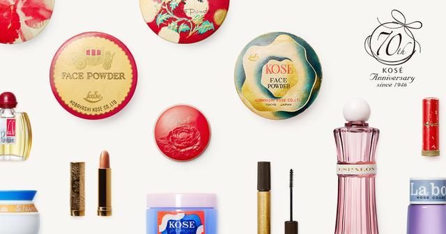 画像: 【株式会社コーセー社長にインタビュー】〜化粧品業界の変遷と『きれいの、その先にあるもの』とは?〜 - TEAM2020 - 日本を元気に!
