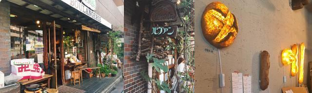 画像2: 一木美里のおいしくたべようの会 vol.05 『2つの扉とやさしい朝』